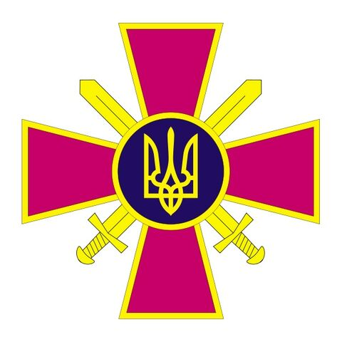 File:Ukrainian Ground Forces emblem.jpg