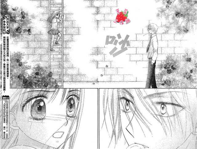 gakuen alice yuka -#main