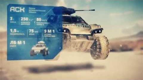 Metal War Online Official Trailer-0