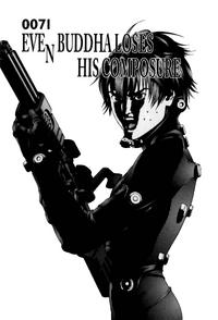 Gantz 07x01 -071- chapter cover