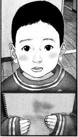 File:Takeshi.jpg