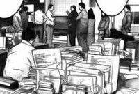 Kurono's Teachers