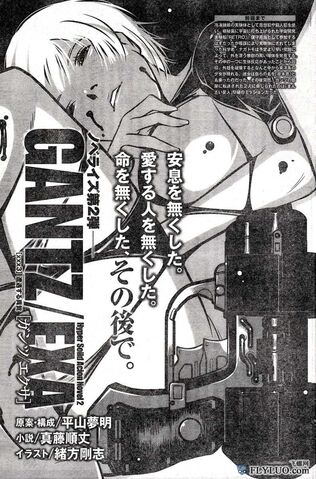 File:Gantz EXA chapter 3 cover.jpg