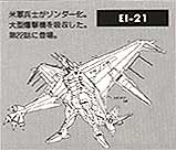 EI 21