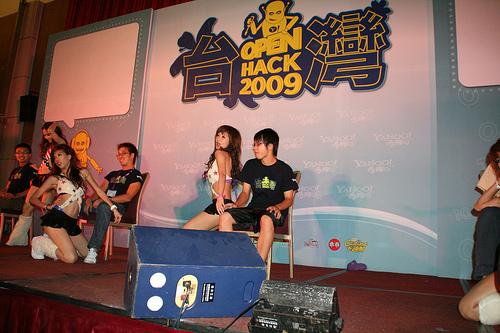 File:Cocakl-yahoo-hack-girl-8821.jpg