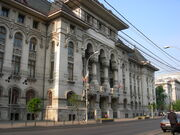 Bucharest City Hall 3