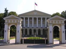 Sankt Petersburg-Regierungssitz Smolny.jpg