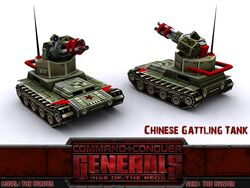 Chinese Gatling Tank