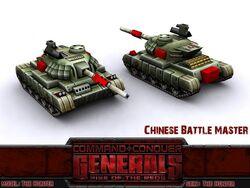 Chinabattlemasterupgrad