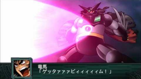 Super Robot Taisen Z2 Saisei-hen Black Getter All Attacks