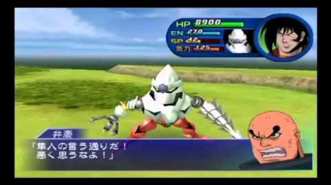 Super Robot Wars Neo - Getter-1,2, and 3 Attacks