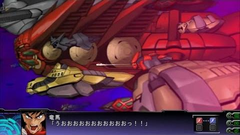 Super Robot Taisen Z3 Tengoku Hen - Flash!! The End of Dimensions! (60 FPS)