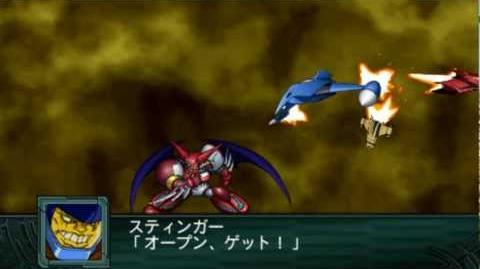 Super Robot Wars Z2 Saisei-hen Metal Beast Getter Dragon Exhibition
