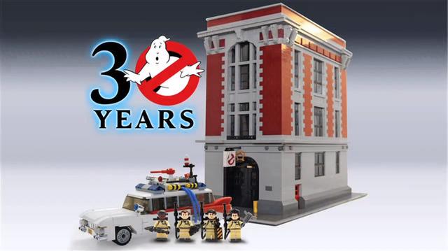 File:LegoGhostbusterschoosevidsc03.png