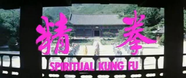 File:KarateGhostbustersc02wide.png