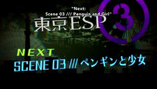 TokyoESPEpisode3Title