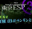 Tokyo ESP: Scene 03 Penguin and Girl