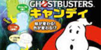 Ghostbusters Candy (Mitsubishi Foods)