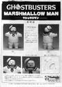 TsukudaHobbyStayPuftMarshmallowMan17Inchsc06