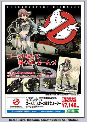 File:GhostbustersLucyStatueadposter.png