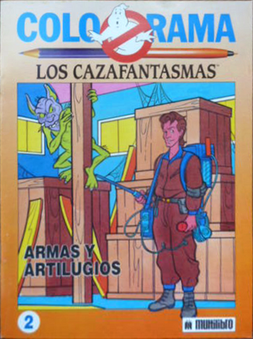 File:LosCazafantasmasBookArmasYArtilugiosSc01.png