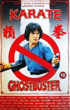 KarateGhostbusterboxart
