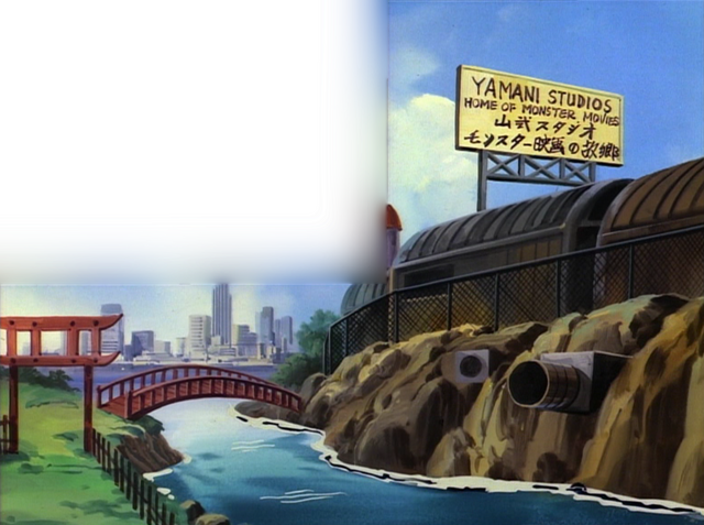 File:YamaniStudiosinAttackBMovieMonstersepisodeCollage.png