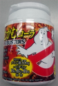 PromoImageGhostbustersCamuCamuColaCandy120gByMitsubishiFoodsSc01