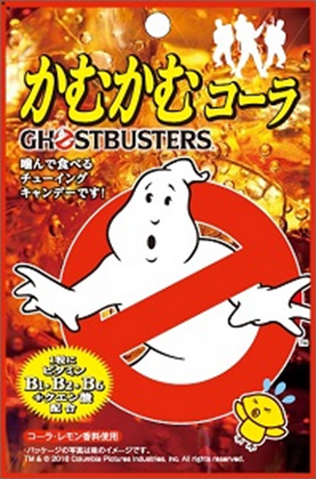 File:PromoImageGhostbustersCamuCamuColaCandyByMitsubishiFoodsSc01.png
