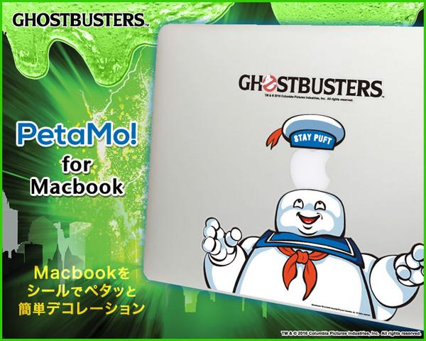 File:PromoImagePetamoForMacbookStayPuftByRUNASc01.png