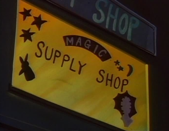 File:MagicSupplyShop01.jpg