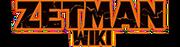 Zetman Wiki Wordmark
