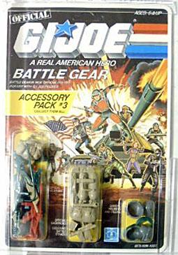 BattleGear3