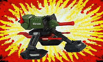 File:PAC-RAT Flamethrower.jpg
