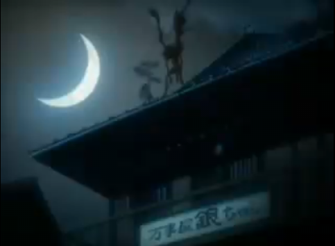 Ryuk Appears right before the end of episode