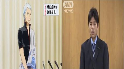 Gintama Politics (Ryutaro Nonomura Parody) Interview scene
