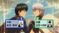 Gintoki and Hijikata Episode 287