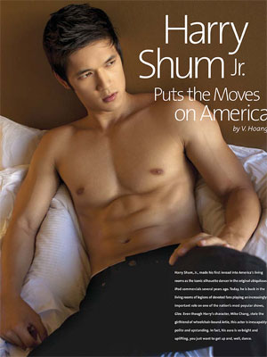 File:Harryshumjr.jpg