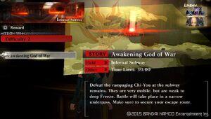 R2 Awakening God of War