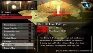 R4 Lone Evil Eye