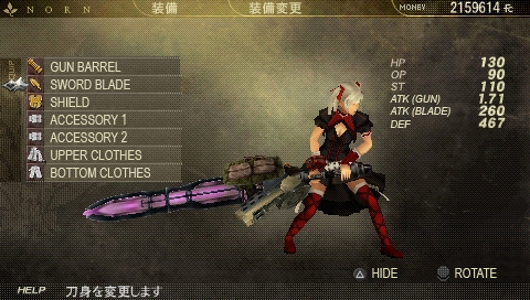 how to change operators in god eater ressurecrtion