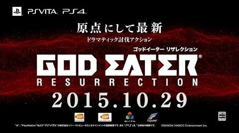 『GOD EATER RESURRECTION』第1弾PV