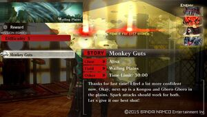 R3 Monkey Guts