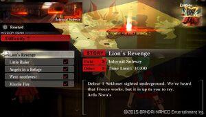 R7 Lion's Revenge