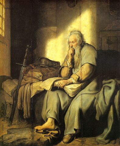 File:St. Paul Imprisoned.jpg