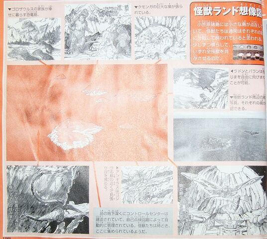 File:Godzilla 1954-1999 Super Complete Works 0000000000000000006.jpg