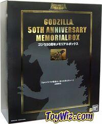 Godzilla 50TH ANNIVERSARY MEMORIALBOX
