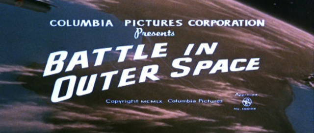 File:Battle in Outer Space US Title.png