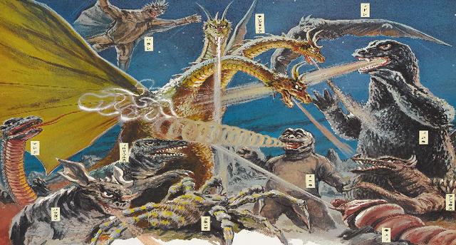 File:Main Page Slider - Godzilla Kaiju.png