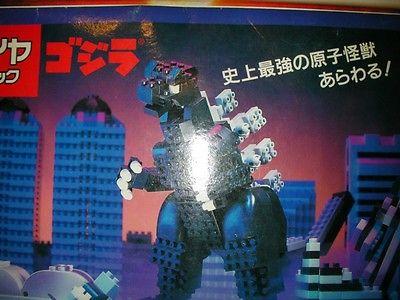 File:Big Godzilla boximage.jpeg